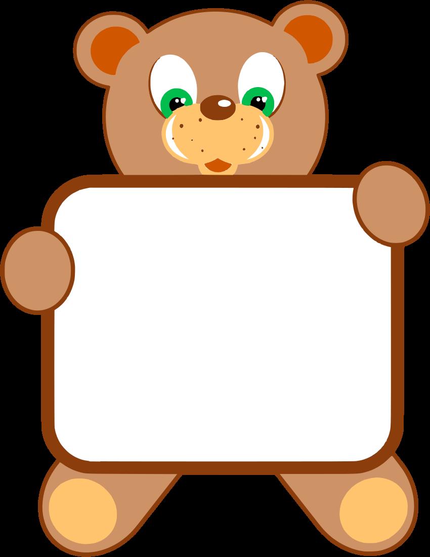 teddy bear holding sign   blanks  animals  teddy bear teddy bear clip art sets teddy bear clip art free