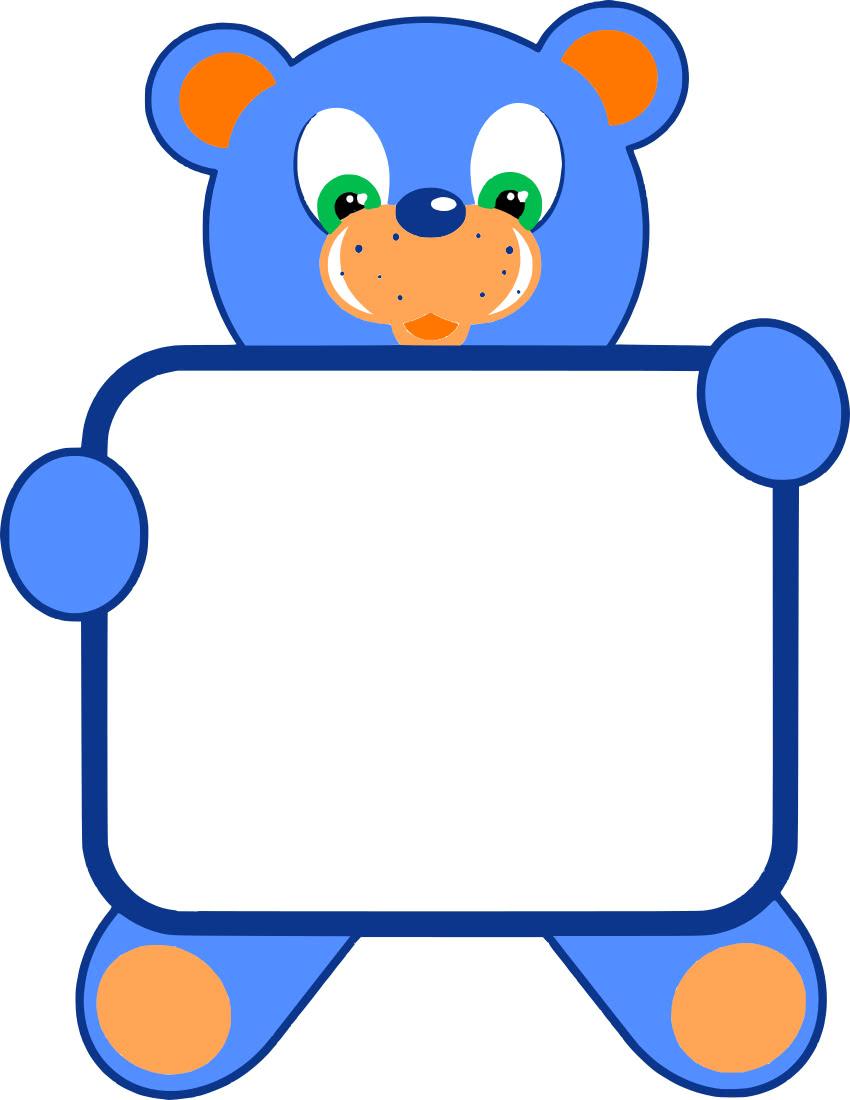 teddy bear holding sign blue - /blanks/animals/teddy_bear ...