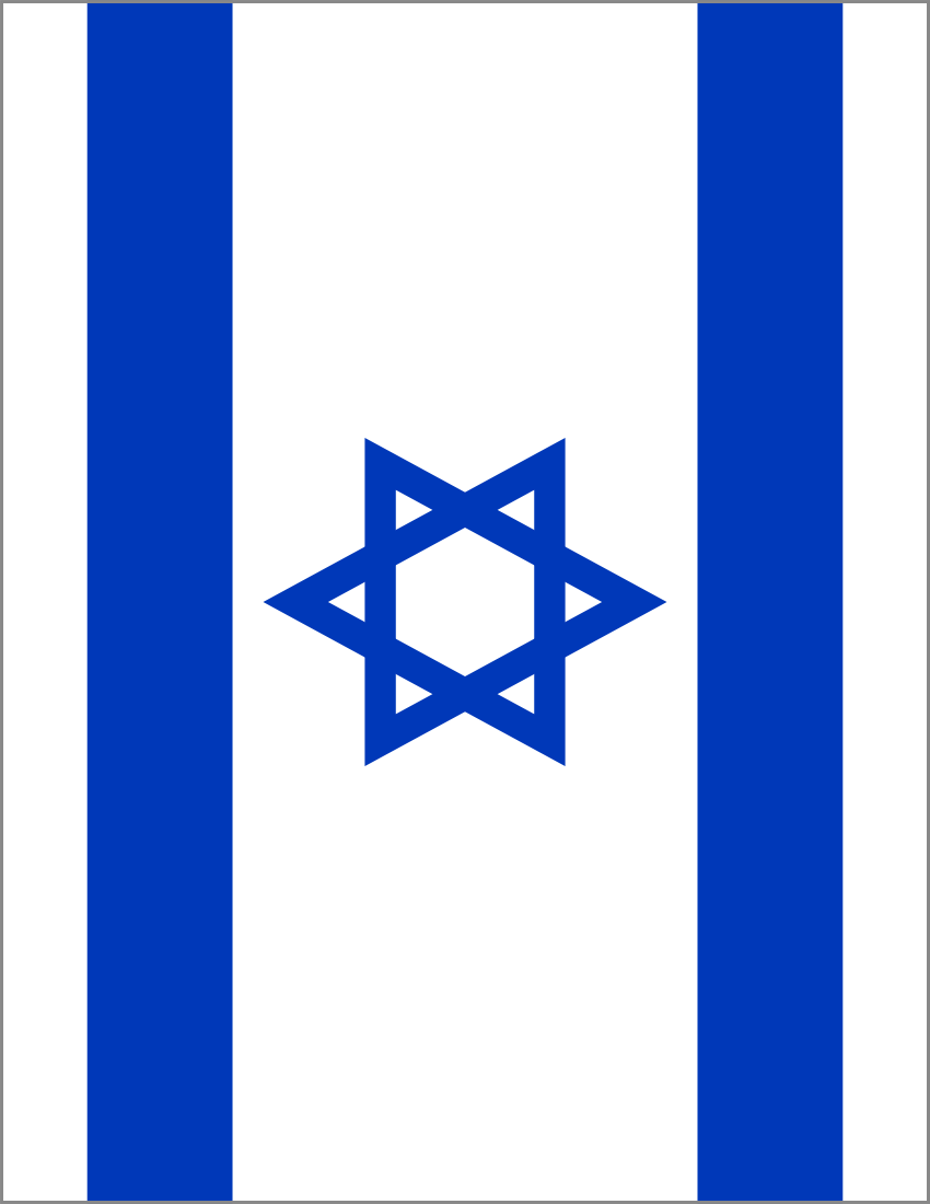 clipart israel flag - photo #7