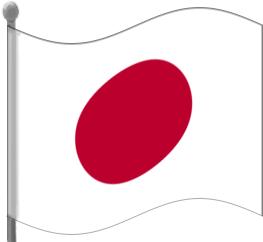 Imperial Japanese Flag Waving