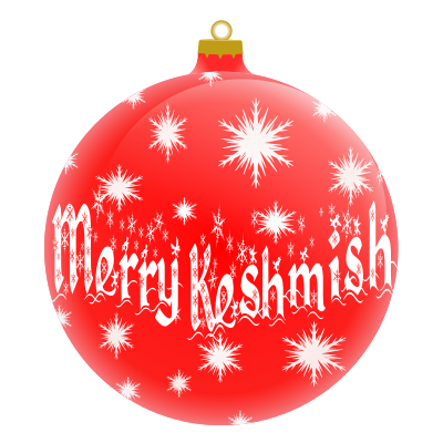 Merry Keshmish Navajo - /holiday/Christmas/ornaments/languages_red ...