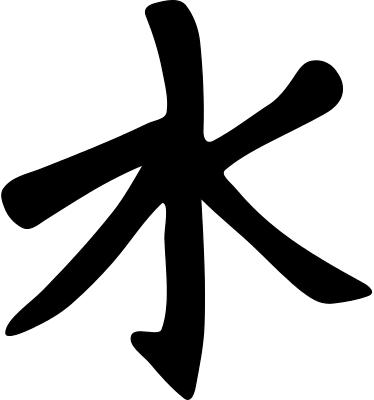 confucianism symbol - /religion_mythology/chinese/Chinese ...